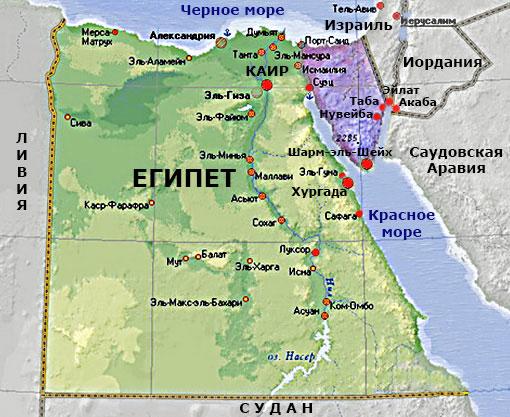 Karta 2019 Karta Na Egipet